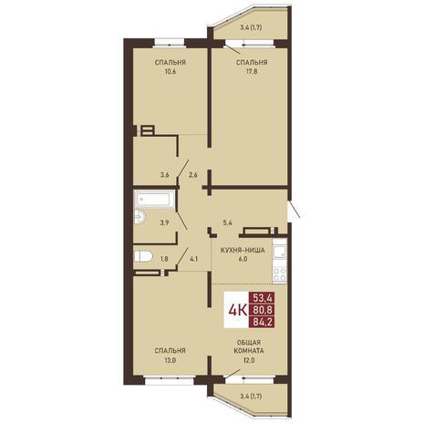 Вариант №3665, 4-комнатная квартира в жилом комплексе Виноград