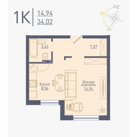 Вариант №4783, 1-комнатная квартира в жилом комплексе