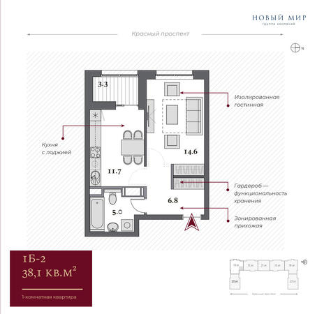 Вариант №5038, 1-комнатная квартира в жилом комплексе