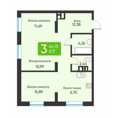Вариант №5870, 3-комнатная квартира в жилом комплексе