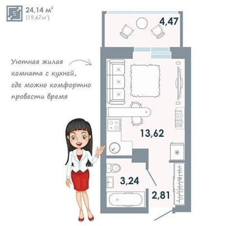 Вариант №2545, 1-комнатная квартира в жилом комплексе Чистая Слобода