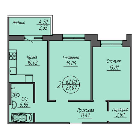 Вариант №3210, 2-комнатная квартира в жилом комплексе Заельцовский