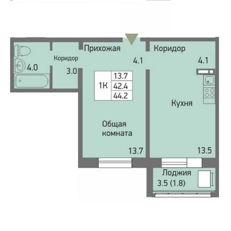 Вариант №3873, 1-комнатная квартира в жилом комплексе Акварельный 3.0