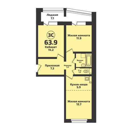 Вариант №4951, 3-комнатная квартира в жилом комплексе Ясный берег