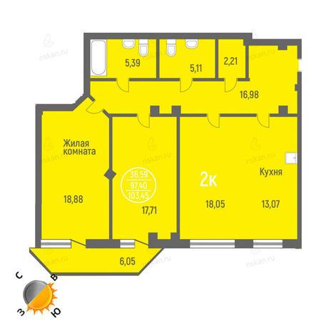 Вариант №1433, 3-комнатная квартира в жилом комплексе Фианит