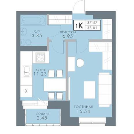 Вариант №2823, 1-комнатная квартира в жилом комплексе