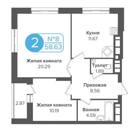 Вариант №1003, 2-комнатная квартира в жилом комплексе Огни Сибири