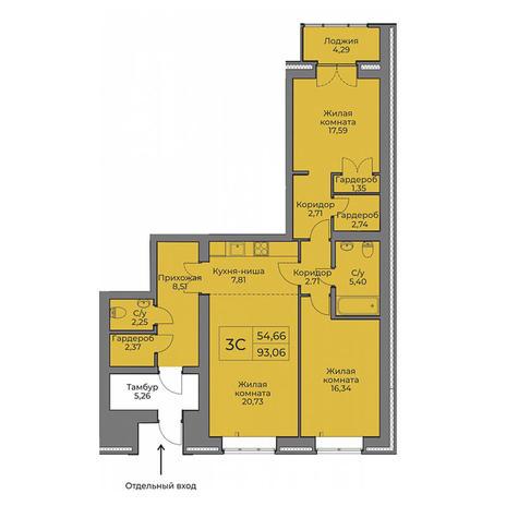 Вариант №3546, 3-комнатная квартира в жилом комплексе