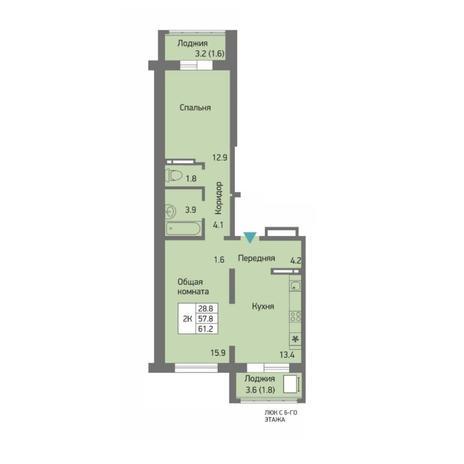 Вариант №4503, 2-комнатная квартира в жилом комплексе Акварельный 3.0