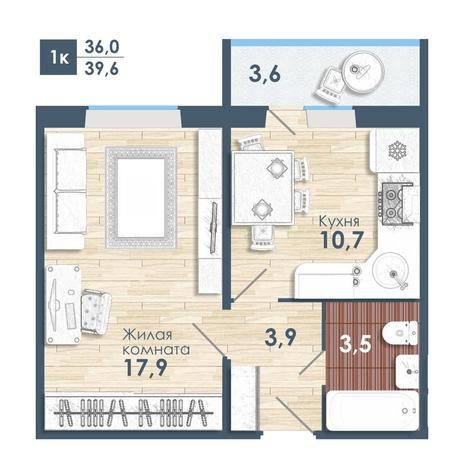 Вариант №5240, 1-комнатная квартира в жилом комплексе