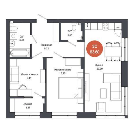 Вариант №4569, 3-комнатная квартира в жилом комплексе