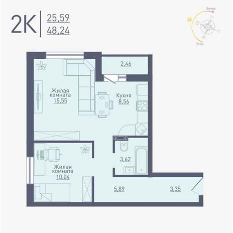 Вариант №4794, 2-комнатная квартира в жилом комплексе