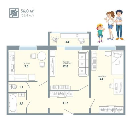 Вариант №5142, 2-комнатная квартира в жилом комплексе Ясный берег