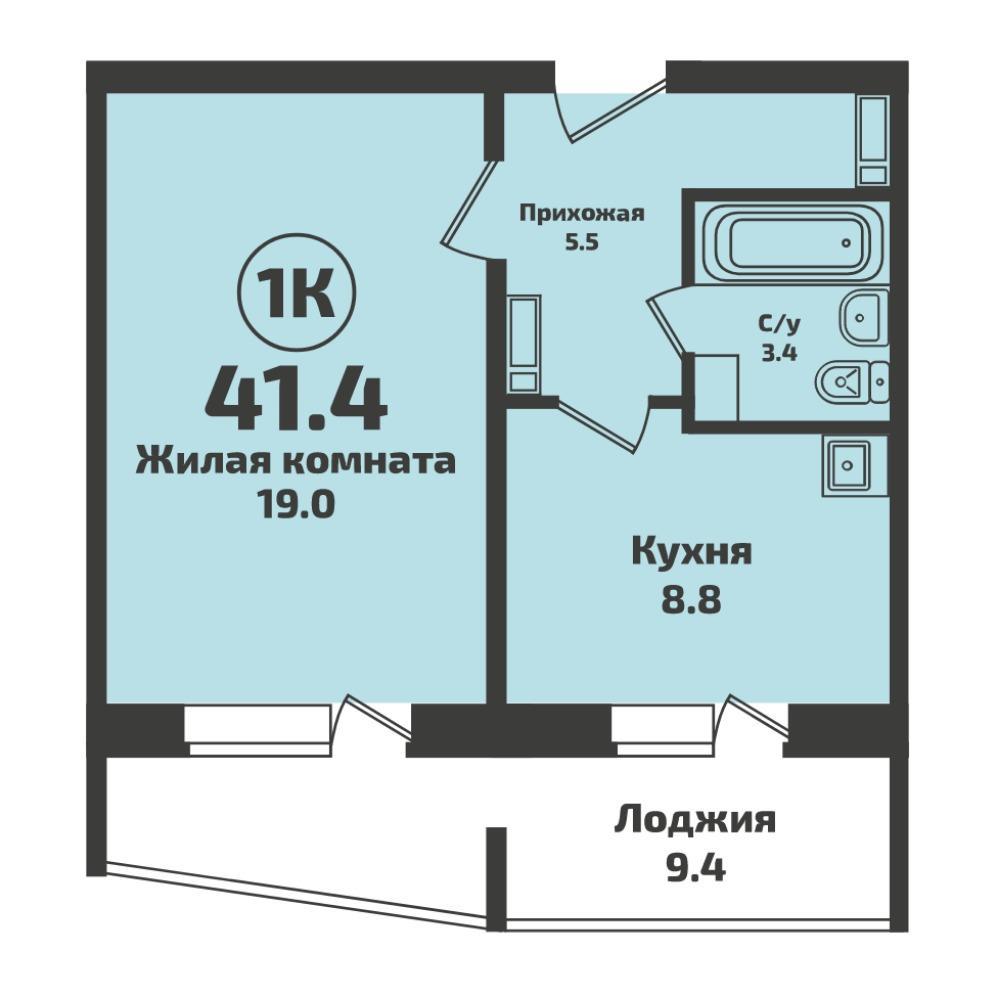 Планировка 1-комнатная площадью 41.4 м<sup>2</sup> в ЖК Родники