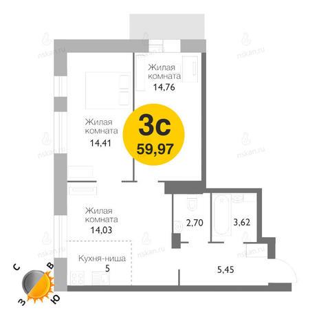 Вариант №1166, 3-комнатная квартира в жилом комплексе