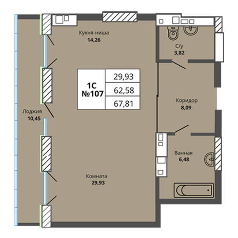 Вариант №2969, 3-комнатная квартира в жилом комплексе