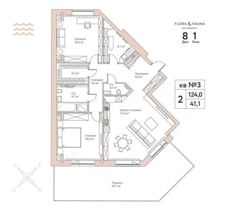 Вариант №2167, 3-комнатная квартира в жилом комплексе