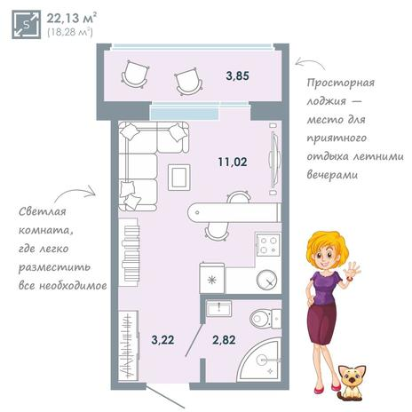Вариант №4055, 1-комнатная квартира в жилом комплексе Радуга Сибири
