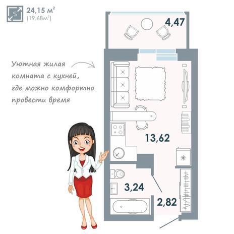 Вариант №2062, 1-комнатная квартира в жилом комплексе Чистая Слобода