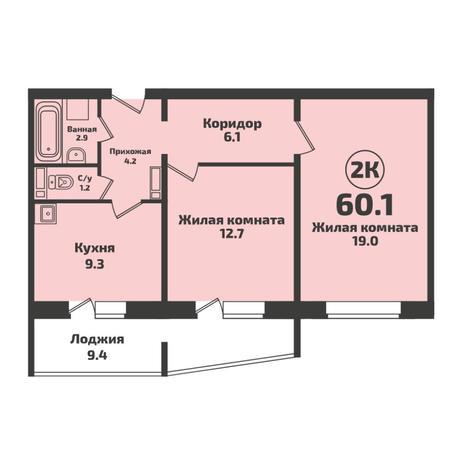 Вариант №5711, 2-комнатная квартира в жилом комплексе Родники
