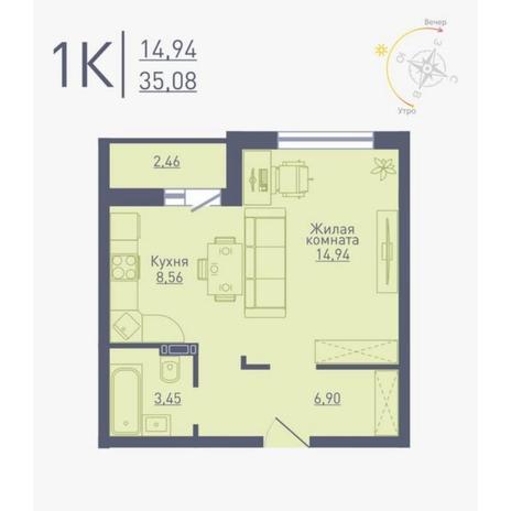 Вариант №4798, 1-комнатная квартира в жилом комплексе