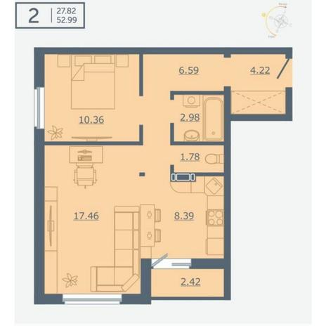 Вариант №4757, 2-комнатная квартира в жилом комплексе Радуга Сибири