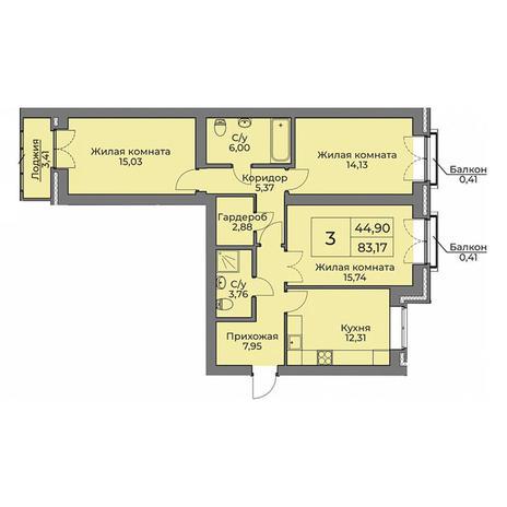 Вариант №3553, 3-комнатная квартира в жилом комплексе