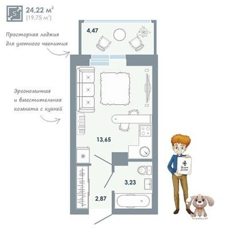 Вариант №2546, 1-комнатная квартира в жилом комплексе Чистая Слобода