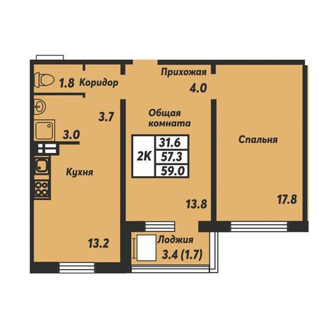 Вариант №3679, 2-комнатная квартира в жилом комплексе Галактика