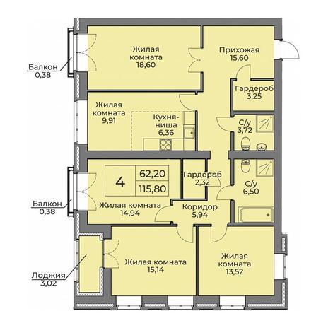 Вариант №3554, 4-комнатная квартира в жилом комплексе