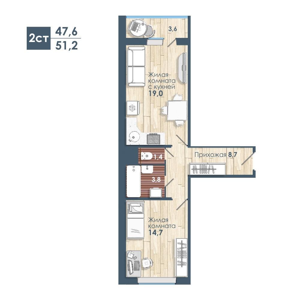 Планировка 2-комн. студия площадью 51.2 м<sup>2</sup> в ЖК Чистая Слобода