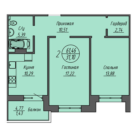 Вариант №3202, 2-комнатная квартира в жилом комплексе Оазис