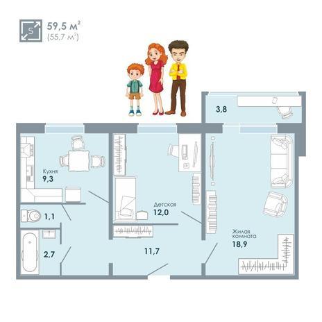 Вариант №5155, 2-комнатная квартира в жилом комплексе