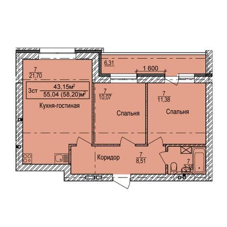 Вариант №6150, 3-комнатная квартира в жилом комплексе Дивногорский