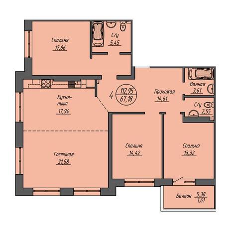 Вариант №3203, 4-комнатная квартира в жилом комплексе