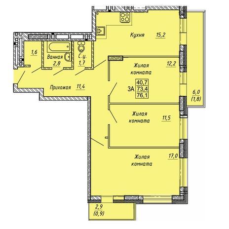 Вариант №3276, 3-комнатная квартира в жилом комплексе